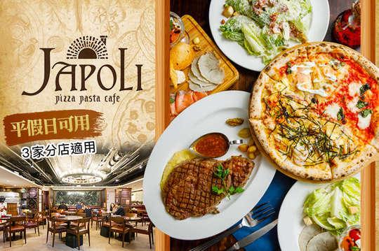 JAPOLI(三井outlet店)