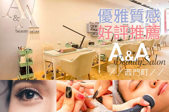 A&A Beauty Salon
