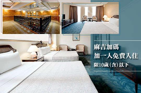 台中-富比世大飯店