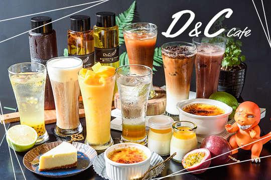 D&C Cafe