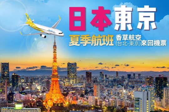 向陽國際旅行社