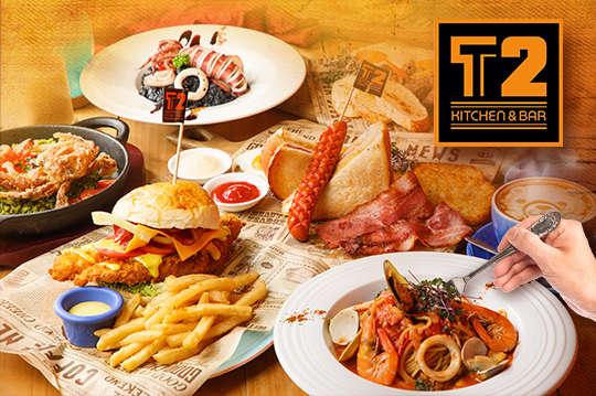 T2 Kitchen & Bar 美式餐廳
