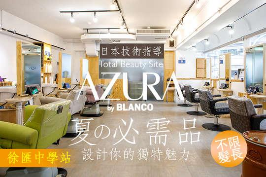 AZURA Salon