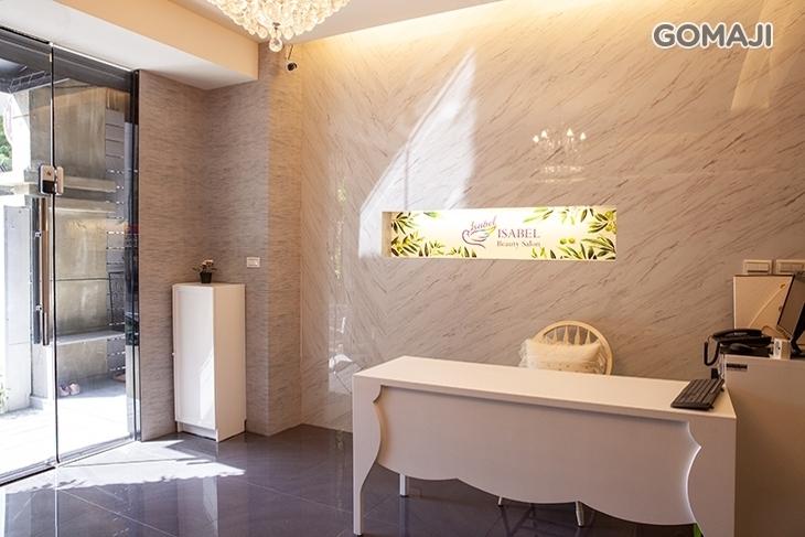 依莎貝爾Beauty salon