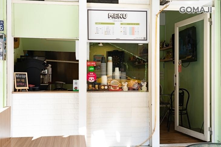 冠軍咖啡館