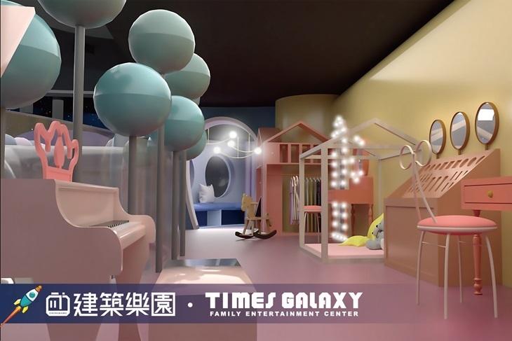 kid's建築樂園-銀河時代館(高雄夢時代店)