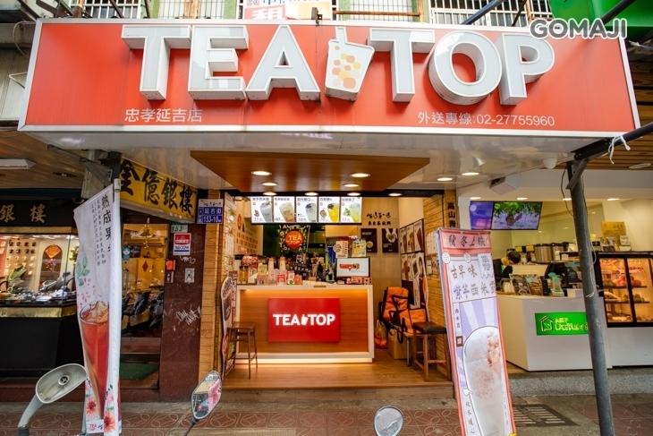 TEATOP 台灣第一味(忠孝延吉店)
