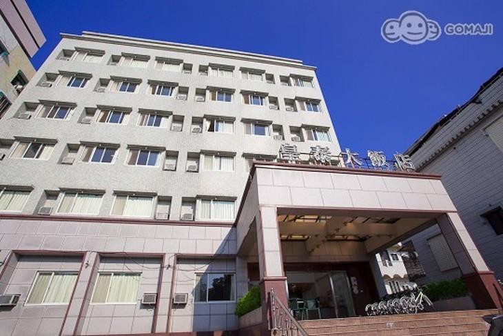 宜蘭-皇泰大飯店
