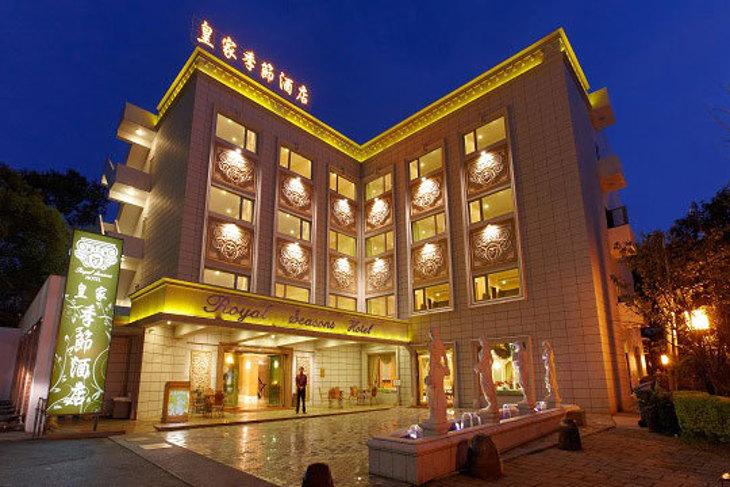 皇家季節酒店 台北‧北投館