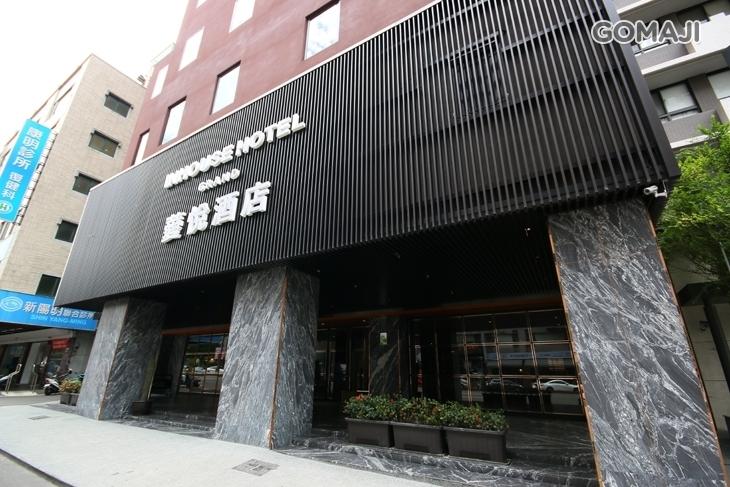 台中-薆悅酒店(五權館)