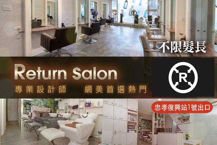 Return salon