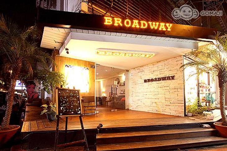Broadway百老匯美式餐廳