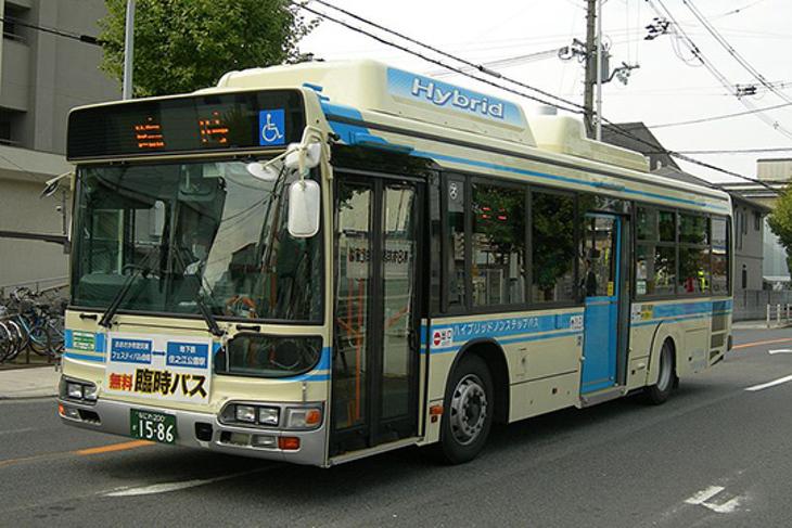 日本-大阪市營乘車券(實體票)