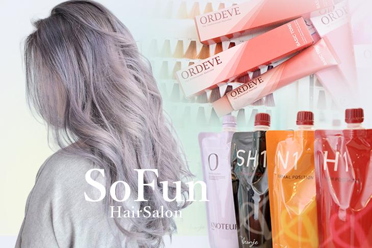 So Fun Hair Salon