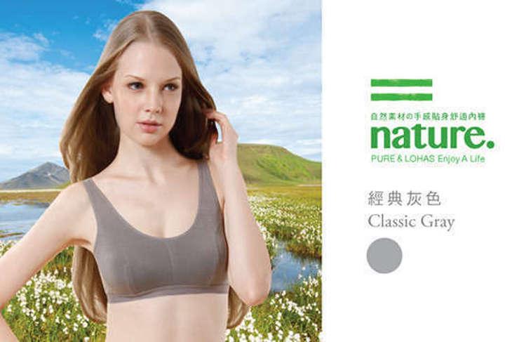 頂級英國進口涼感天絲棉機能運動內衣 1件起