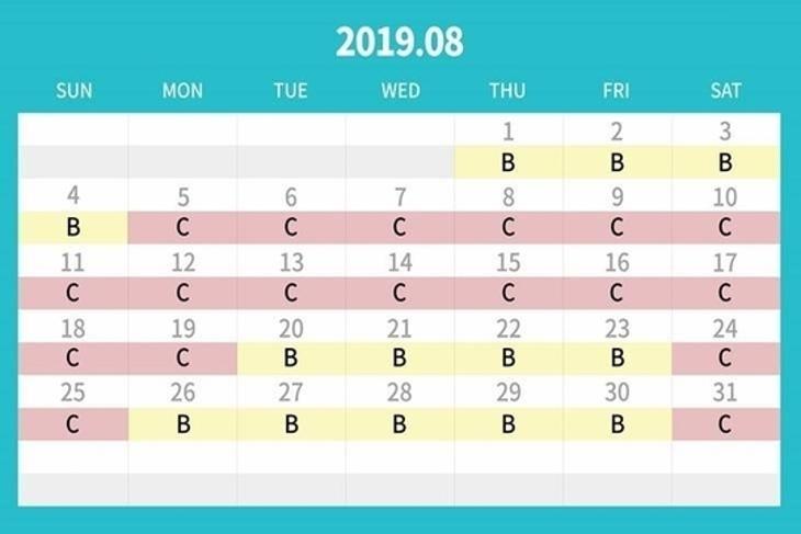 日本環球影城電子門票(成人)