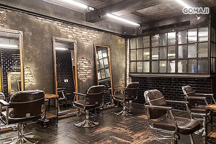 Believer Hair Salon