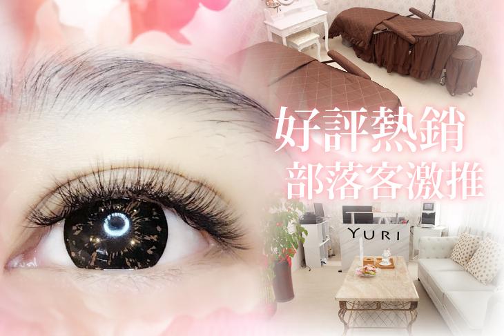 Yuri beauty salon