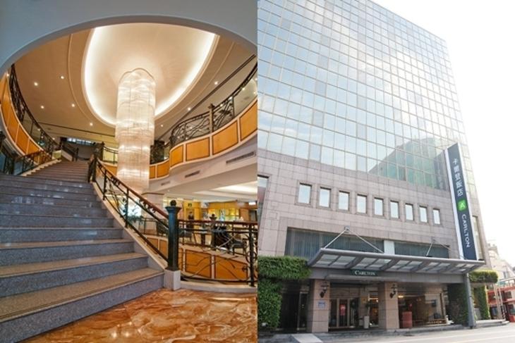 新竹-卡爾登飯店(北大館)