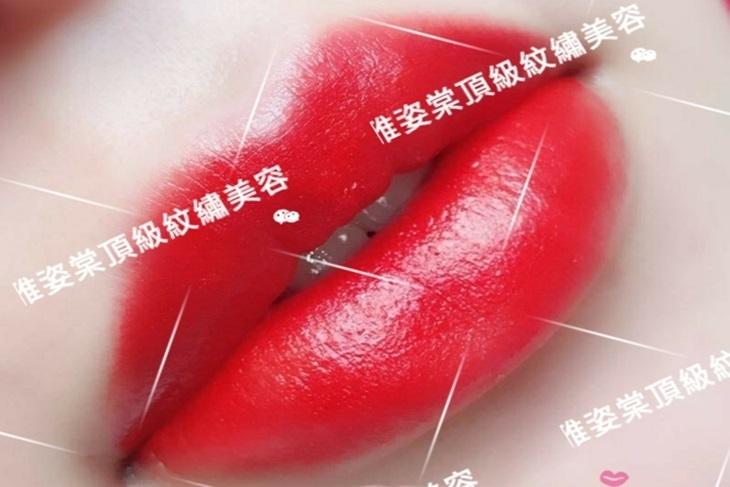 雅姿棠紋繡美顏會館