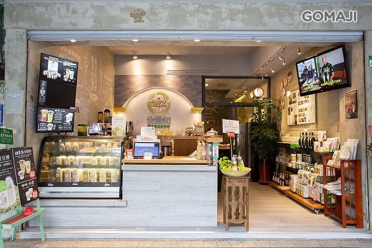 全養知101店:酵素茶飲蔬食健康餐廳