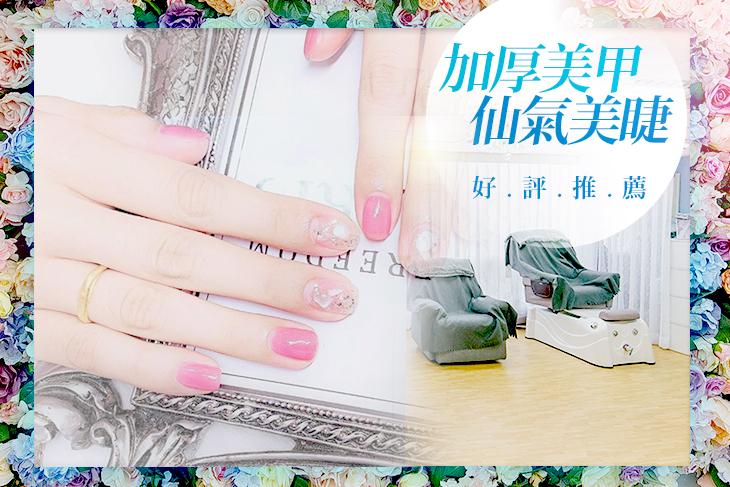 M.H時尚美學-3