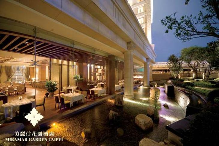 美麗信花園酒店-雨林餐廳