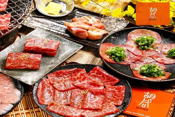 (高雄+台南)胡同燒肉-8號店/11號店(跨分店通用)