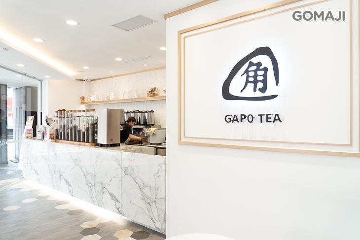 Gapo tea角鋪.茶(台中三民店)