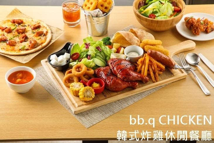 全家國際餐飲(大戶屋/沃克牛排/bb.q CHICKEN)