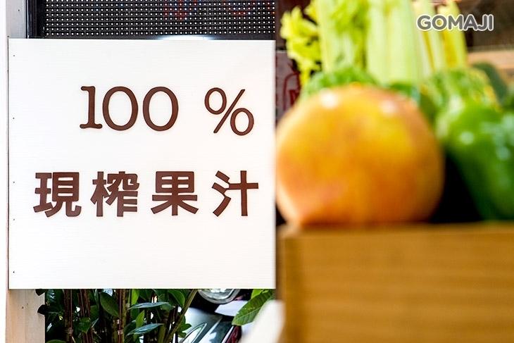 水果園 FRUIT PARK(南京店)