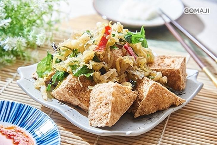 金香臭豆腐(自由店)