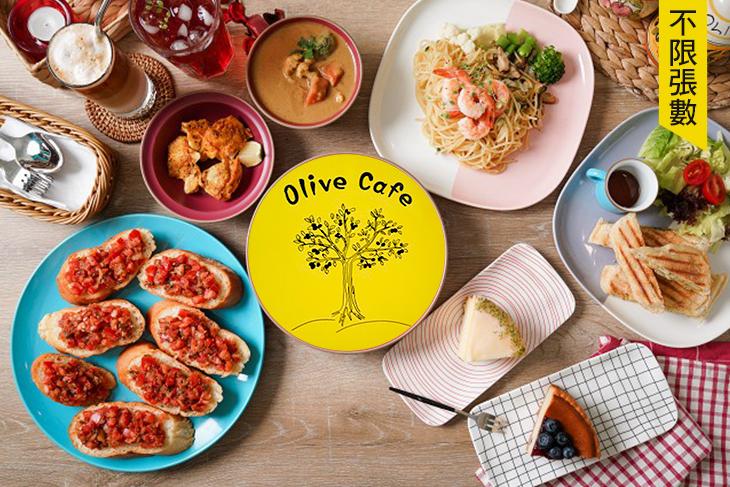 Olive Cafe 奧莉小廚