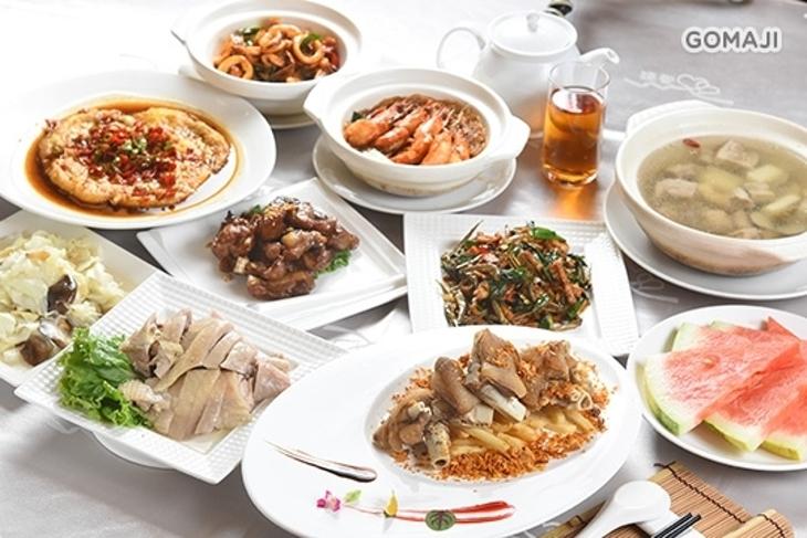 臻愛會館中菜餐廳(新北永和店)