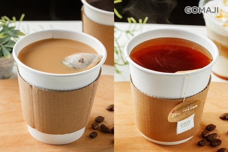 Easy coffee