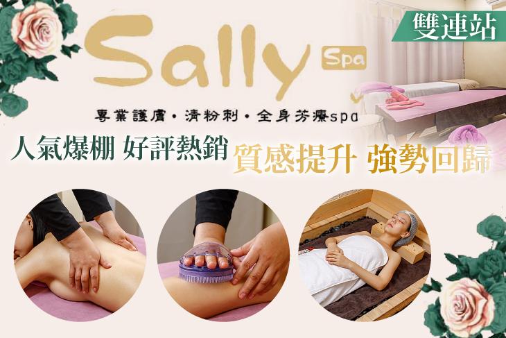 Sally SPA-3
