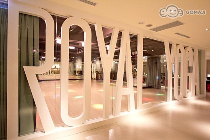 ROYAL YOGA(羅福館)