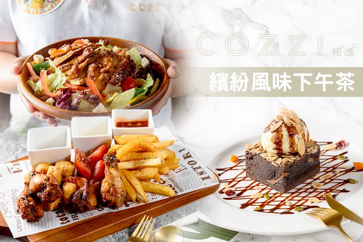 HOTEL COZZI和逸飯店 台南西門館-Cozzi KITCHEN