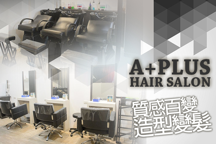 A+PLUS Hair Salon