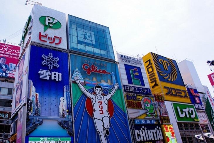 日本-南海電鐵 YOKOSO OSAKA TICKET套票(兌換券)