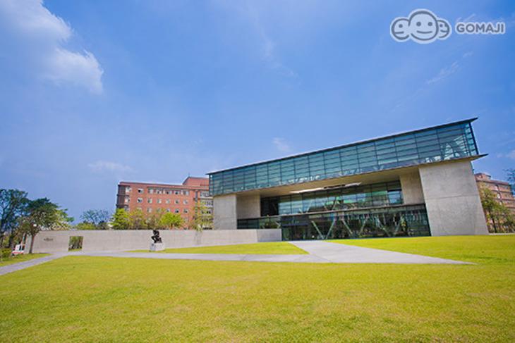 台中-亞洲現代美術館