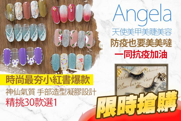 Angela天使美甲美睫紋繡-3