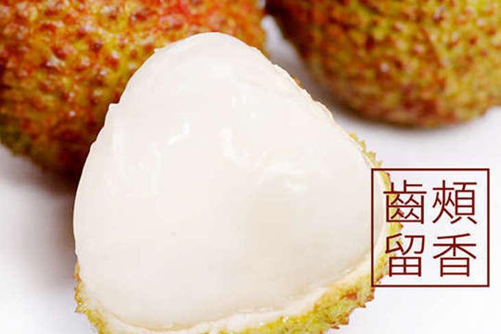 高雄【大樹】甜度19爆汁剪枝玉荷包禮盒  1箱起