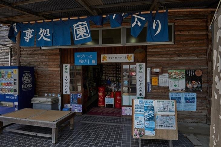日本-福岡市內巴士一日乘車券(實體票)