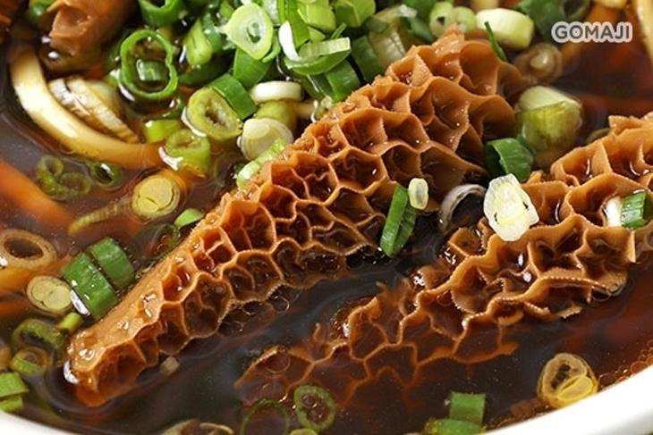 紫城牛肉麵館