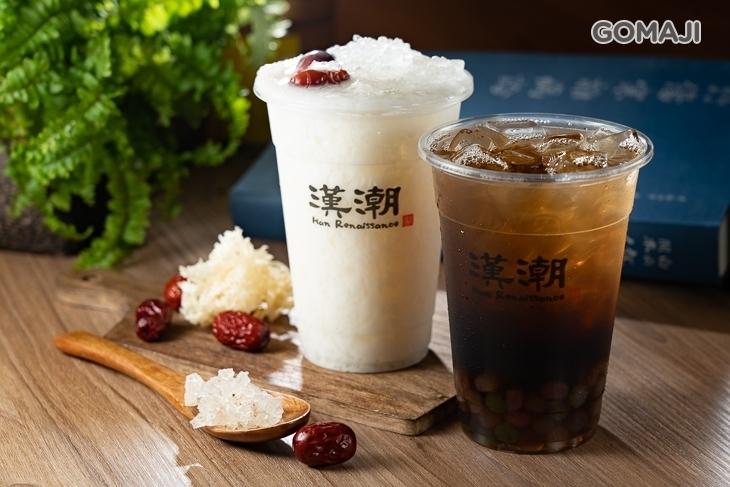 漢潮-漢方智慧養生茶