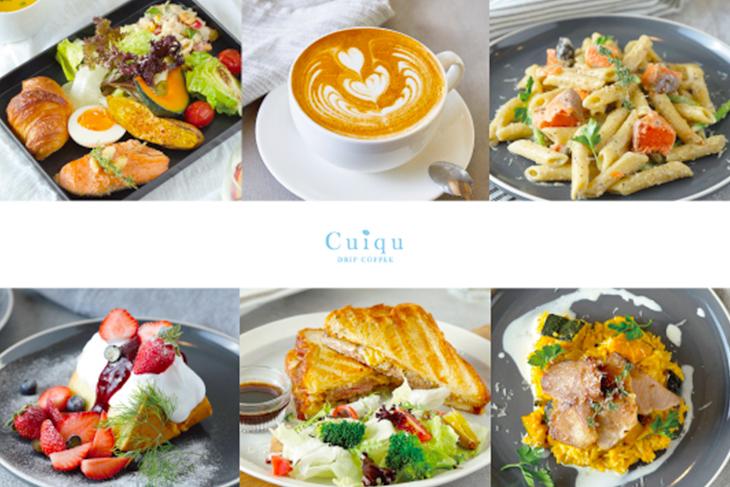 Cuiqu Coffee 奎克咖啡