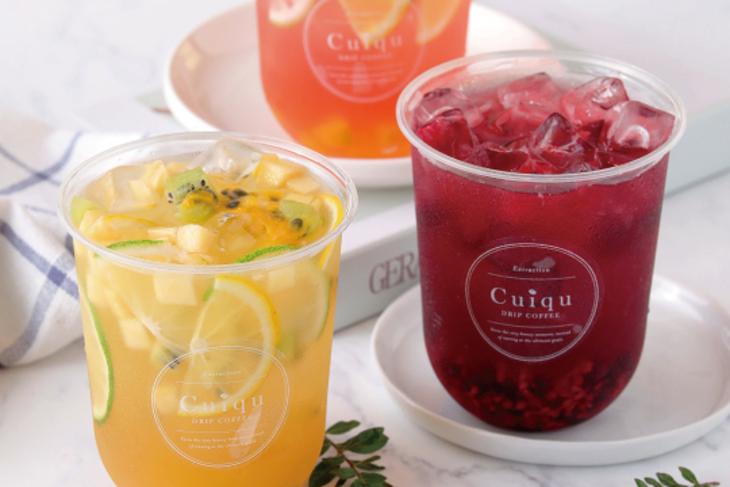 Cuiqu Coffee 奎克咖啡(高雄博愛店)
