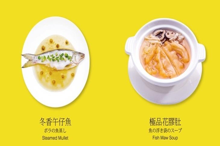 彭園餐飲集團(多分店)
