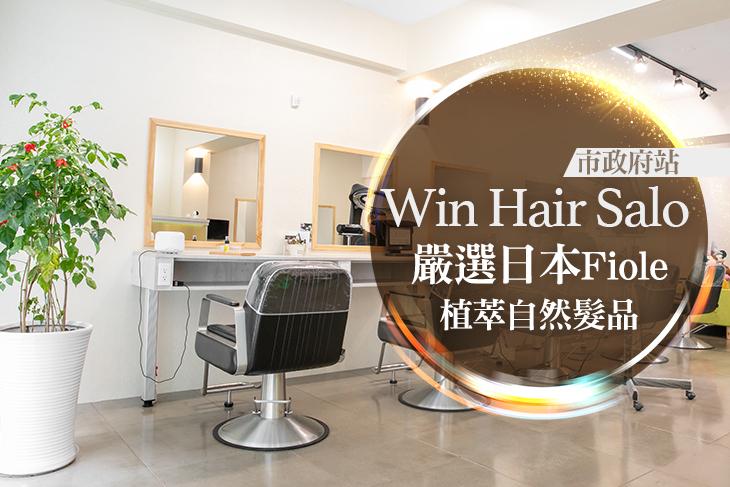 Win Hair Salon